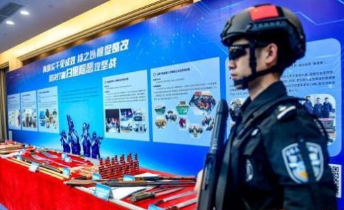 5月14日,广东省公安厅通报称,扫黑除恶专项斗争开展以来,广东警方共打掉黑社会性质组织130多个、恶势力犯罪集团400余个