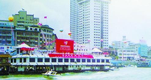 997年为庆祝香港回归,鹭江上举办海上踩街活动,谢瑞隆定格了这一珍贵的历史瞬间。