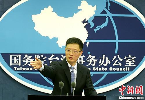 资料图片:国务院台办发言人安峰山。 中新社记者 张勤 摄