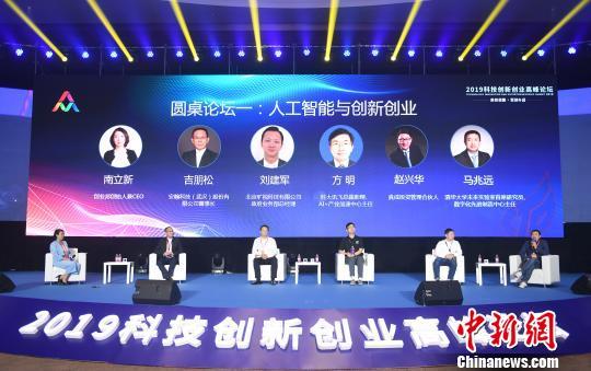 中国创业孵化机构总数11808家 科技企业同比增加19.2%