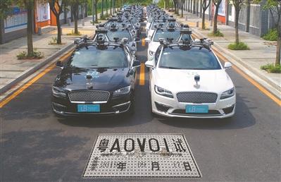 自动驾驶车在广州上路啦!首批33条测试道路发布