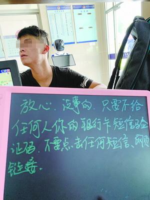 民警通过书写教钟先生识骗防骗。(本组图/警方提供)