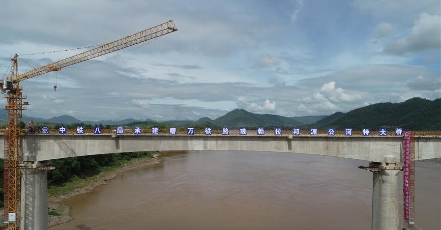 Photo taken on July 28, 2019 shows the closed Luang Prabang Mekong River Super Major Bridge in the north of the Luang Prabang Ancient Town, a world heritage, some 220 km north of the Lao capital Vientiane. With the concrete beam of the last span over Mekong River put in place, the main section of Luang Prabang cross-Mekong River railway bridge has been completed on Sunday, seven months ahead of schedule. The closure of the Luang Prabang Mekong River Super Major Bridge, one of the two cross-Mekong bridges along the China-Laos Railway, indicated that the railway project construction has made major progress in the 2019 civil engineering schedule. (Xiong Tianze/CREC-8/Handout via Xinhua)