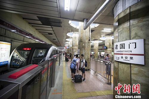 北京:將全面實現手機免費開通北京市政交通一卡通