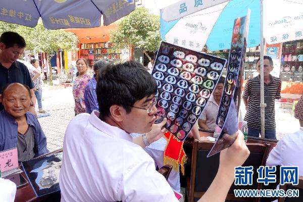 """重庆城口:医者仁心扶贫路 """"健康先行""""惠民生"""