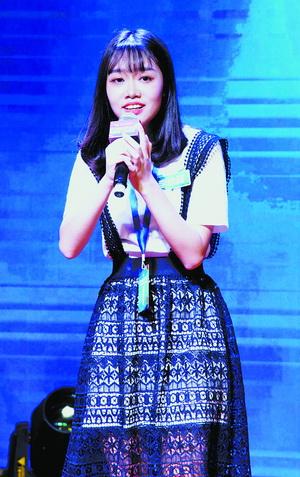来自台湾师范大学的李欣庭获得金奖。