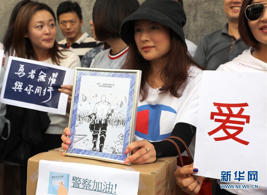漫画背后的民心民意——香港市民众筹撑警