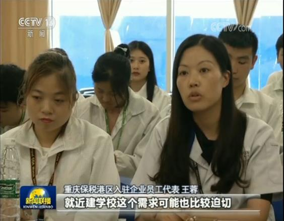 重庆:理论大学习