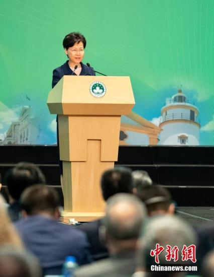 图为香港特区行政长官林郑月娥在开幕式上致辞。中新社发 钟欣 摄