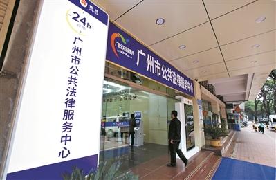 广州使墨共法令办事中间年夜门 。