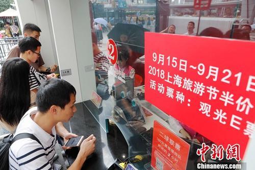 资料图:在上海东方明珠广播塔门前,游客们排队等待购票。中新社记者 殷立勤 摄