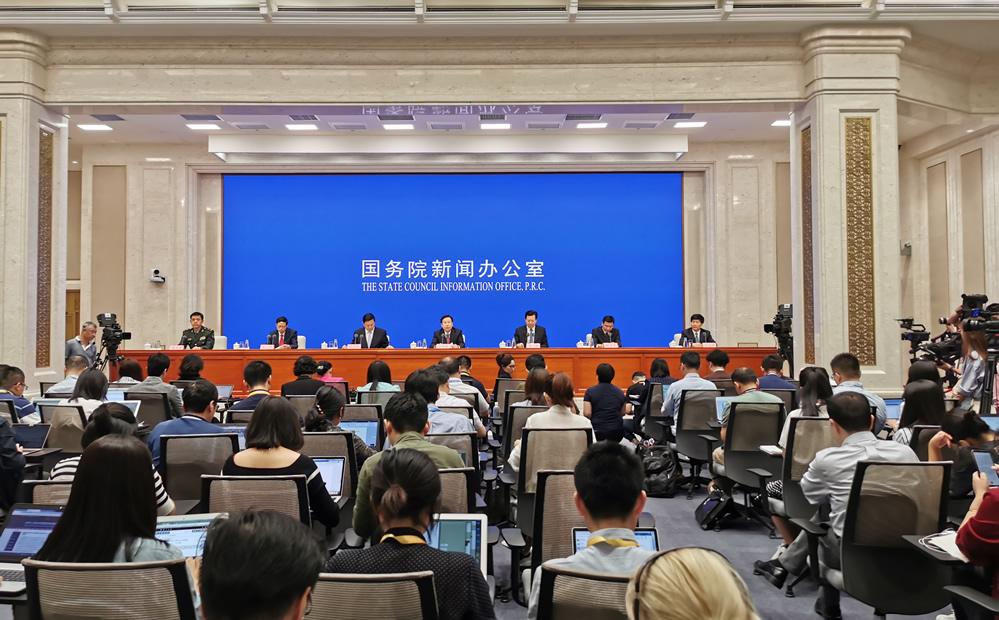 <b>10月1日举行庆祝中华人民共和国成立70周年大会_新闻频道_央视网(cctv.com)</b>