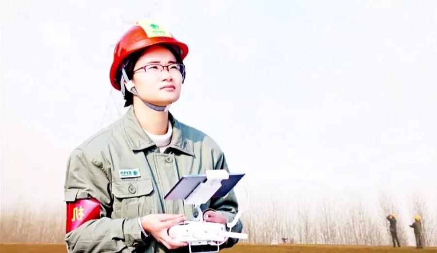 荆州供电公司检修分公司输电运检室无人机班班长 王丽萍
