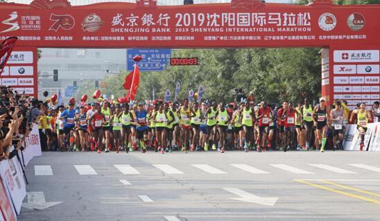 2万名选手共同起跑