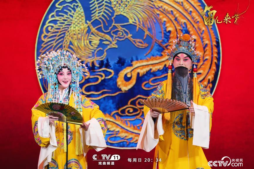 魏春荣搭档邵峥演绎《长生殿》