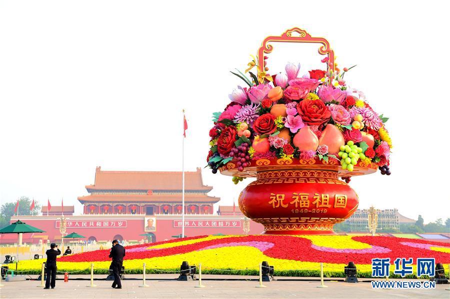 这是10月2日拍摄的天安门广场中心花坛。新华社发