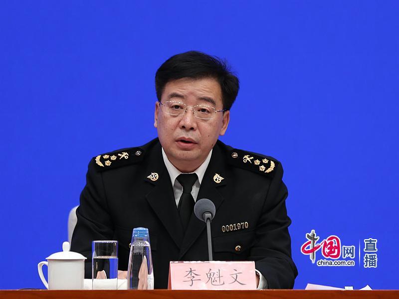 海关总署新闻发言人、统计分析司司长李魁文(图片来源:中国网 )
