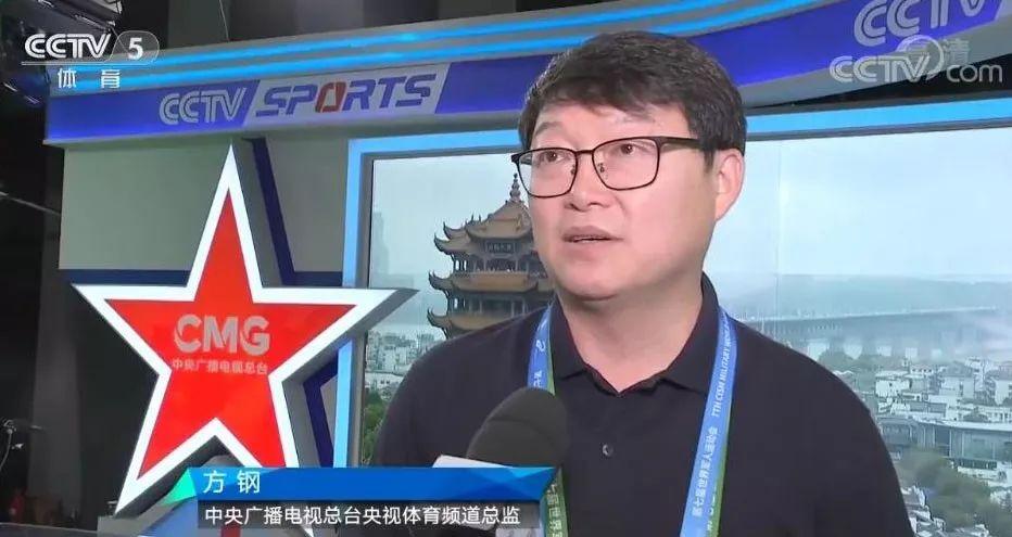 中央广播电视总台央视体育频道总监 方钢
