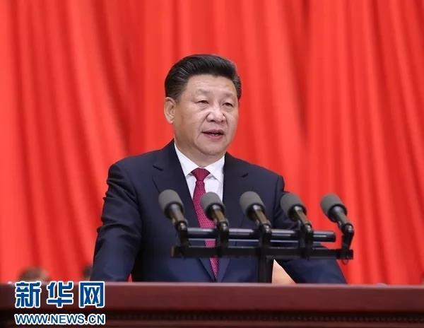 2016年7月1日,庆祝中国共产党成立95周年大会在北京人民大会堂隆重举行。习大大在大会上发表重要讲话。新华社记者 刘卫兵 摄