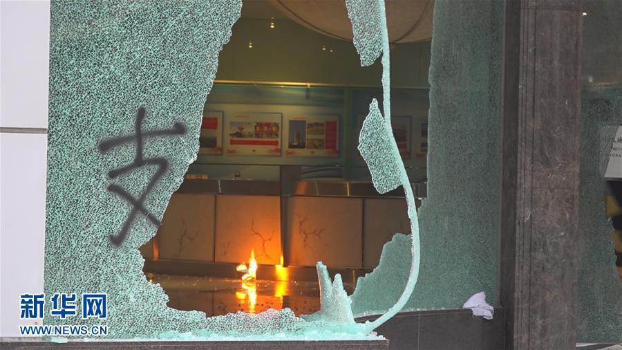 (新華網)(7)新華社亞太總分社辦公大樓遭暴徒打砸破壞