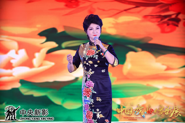 广东汉剧电影《白门柳》领衔主演李仙花现场演唱经典唱段