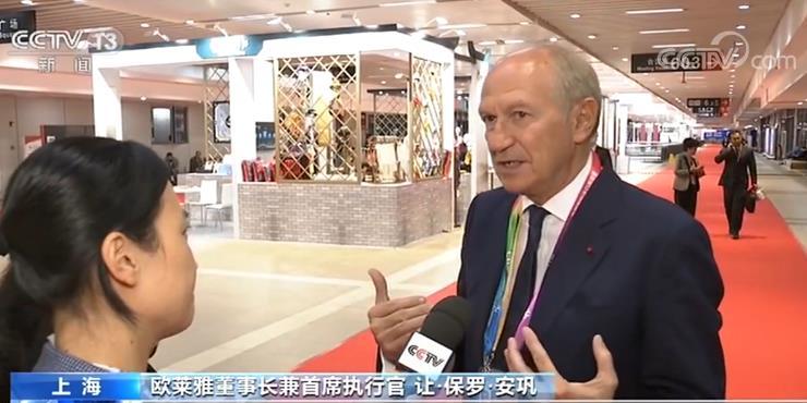 国际电商虹桥国际经济论坛:中国电子商务发展成就巨大 为世界经