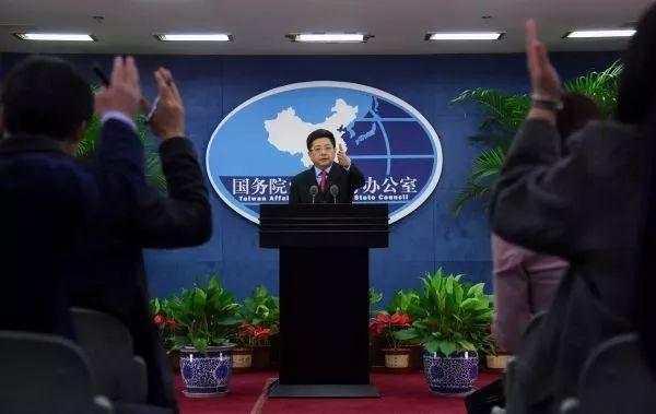资料图片: 国台办发言人马晓光