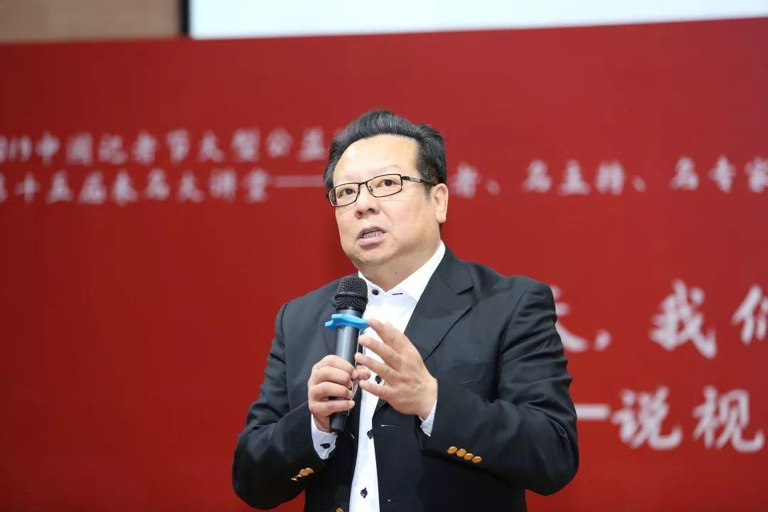 胡智锋  北京师范大学艺术与传媒学院院长