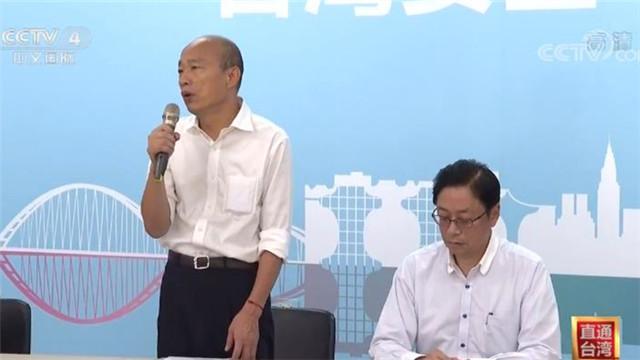 """韩国瑜宣布张善政为副手 """"韩张配""""组合确定"""