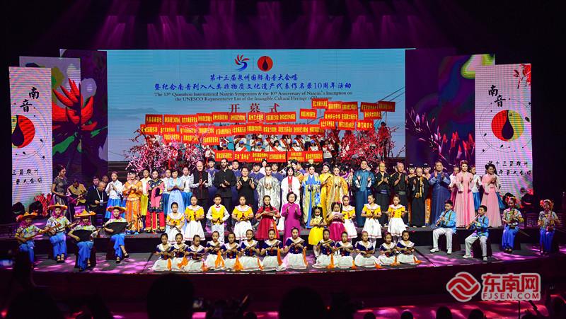 34个海内外南音社团齐聚一堂,唱响刺桐城。东南网记者 林婕 摄