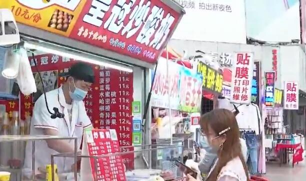 青岛:夜市逐步复苏 消费者开启逛吃模式