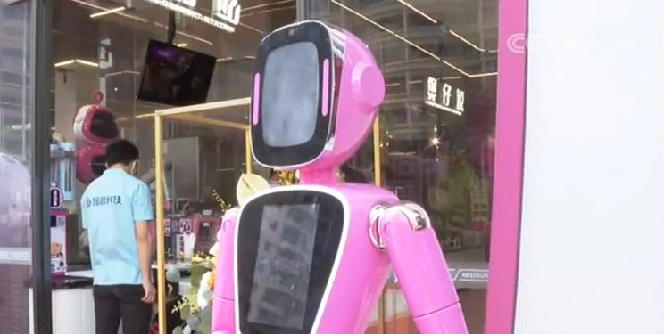 广东首个机器人餐厅综合体正式运营 同时为近600人提供服务