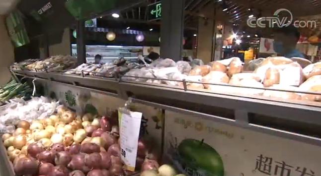 """北京""""老字号""""店铺的销售逐步回暖  市场蔬菜货源继续增加"""