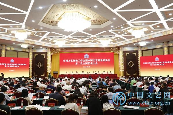 会议现场。中国文艺网 胡艳琳 摄