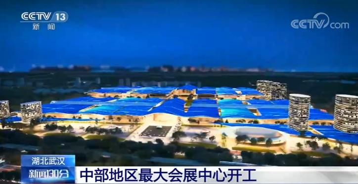 中部地区最大的会展中心 武汉天河国际会展中心正式开工