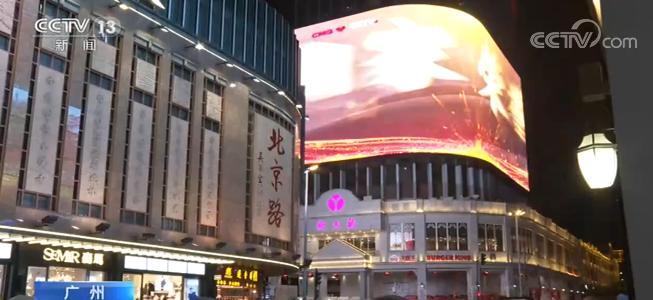 广州北京路步行街开街 游客又多了一个打卡地