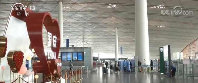 北京两个机场 假期预计运送旅客近300万人次