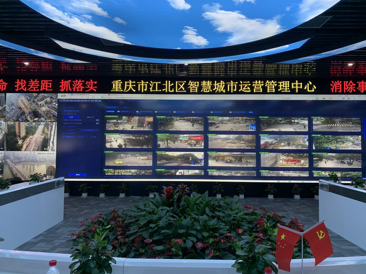 """【2020·指尖城市】重庆江北:""""智慧城管""""让城市更美好"""