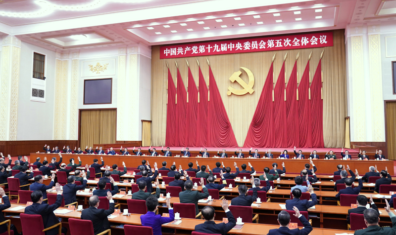 中国共产党第十九届中央委员会第五次全体会议,于2020年10月26日至29日在北京举行。中央政治局主持会议。新华社记者 殷博古 摄