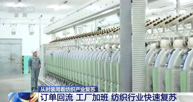 9月份我国纺织服装出口额增长14.5%