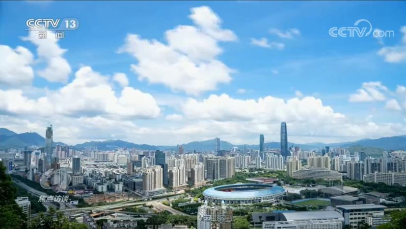 """焦点访谈:""""十四五""""时期,中国将着重办好哪些事?"""