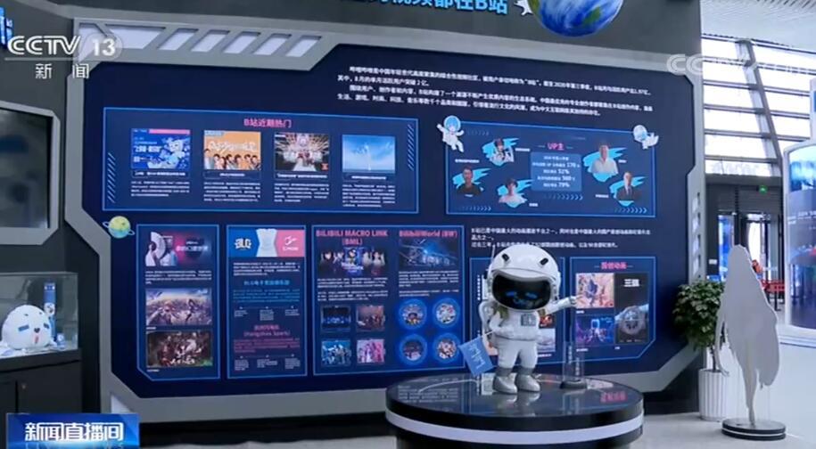 """""""互联网之光""""博览会开幕 130多家知名企业和机构带来前沿科技成果"""