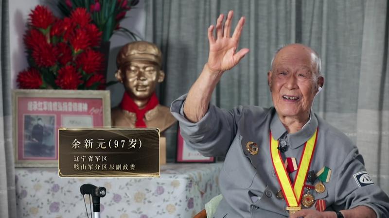 胡先煦真情演绎雷锋!《故事里的中国》97岁老红军忆往事潸然泪下