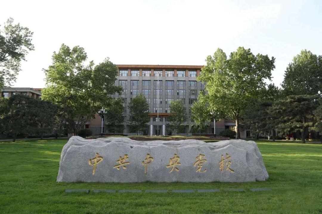 20年来,在中央党校举办的省部级主要领导干部研讨班都学了啥?