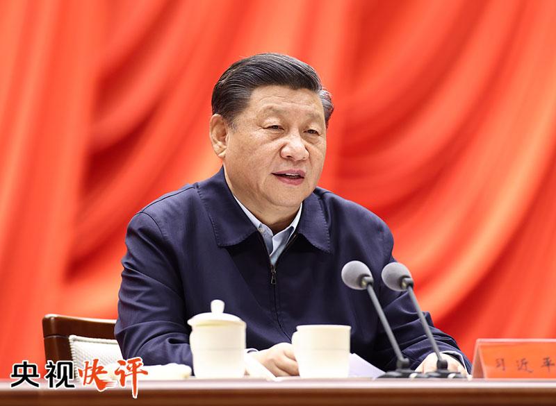 确保全面建设社会主义现代化国家开好局、起好步