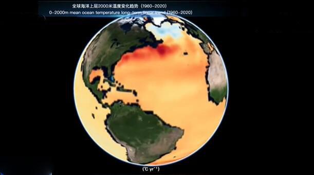 2020年海洋升温持续 盐度变化态势加剧