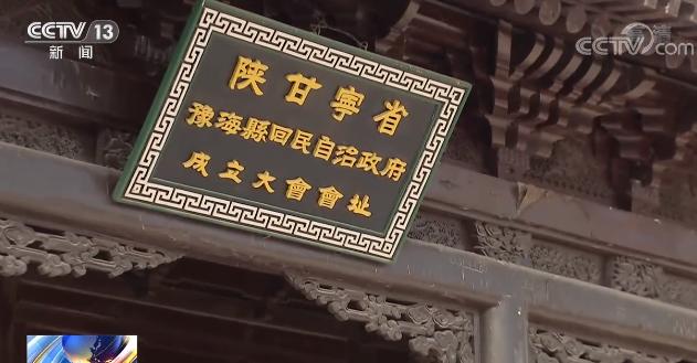 【奋斗百年路 启航新征程】民族区域自治:开启民族和谐新纪元