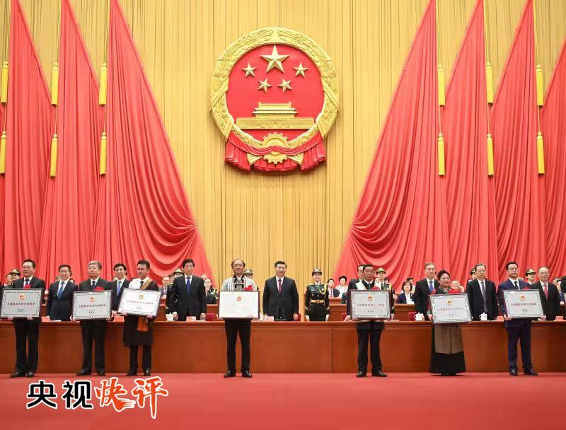 【央視快評】中國特色反貧困理論是指導打贏脫貧攻堅戰的制勝法寶