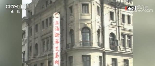 上海证券交易所这条探索之路 可以说是开创新河