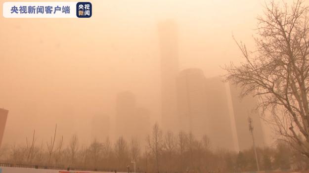 延时拍摄记录北京沙尘暴过程 外出做好健康防护